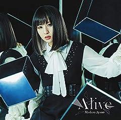 綾野ましろ「Alive」のCDジャケット