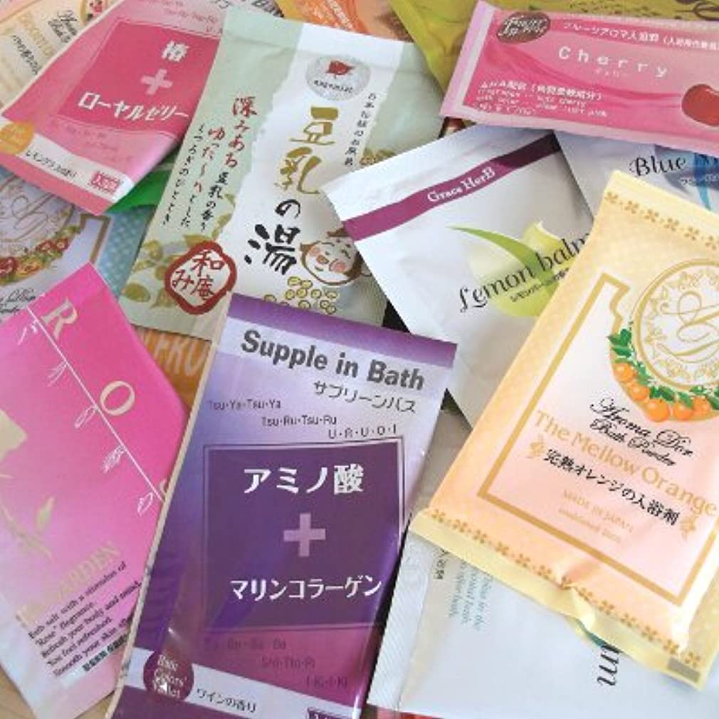 公式援助する課税入浴剤 福袋 6包 セット