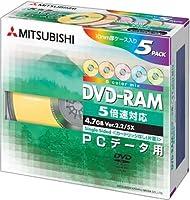 三菱化学メディア DVD-RAM 片面4.7GB PCデータ用 Ver2.2 5倍速 カートリッジなし 5枚ケース入 カラー DHM47GNM5