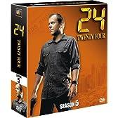 24 -TWENTY FOUR- シーズン5 (SEASONSコンパクト・ボックス) [DVD]