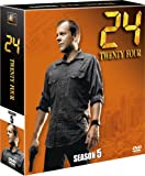 24-TWENTY FOUR- シーズン5 <SEASONSコンパクト・ボックス>[DVD]