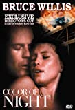 Color of Night (Director's Cut) (1994)