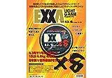 Gear-Lab(ギアラボ) ライン 574 EXXA 0.3号 200m 5色