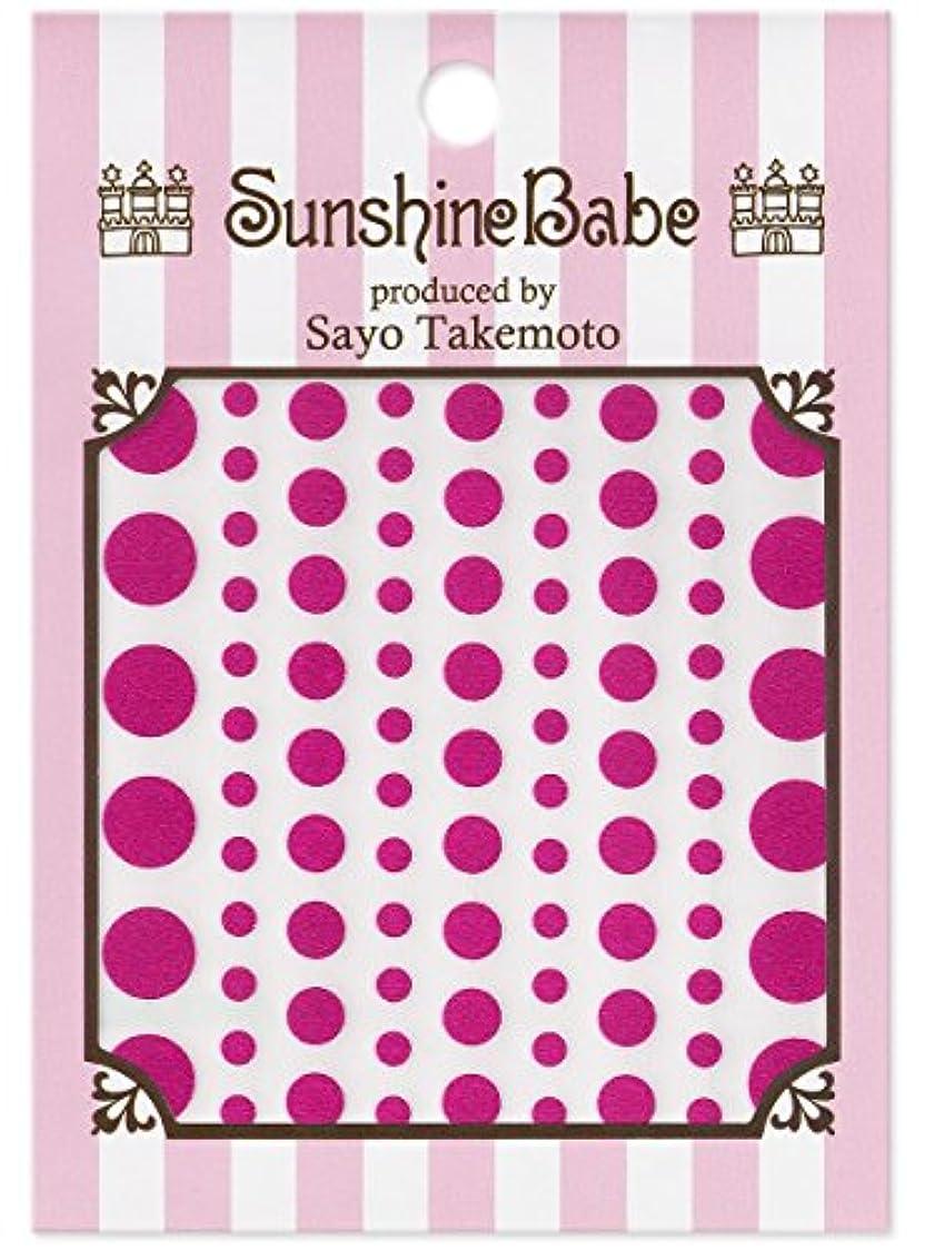 軽食クラッチ虎サンシャインベビー ジェルネイル 武本小夜のネイルシール Sayo Style ドット mix ピンク