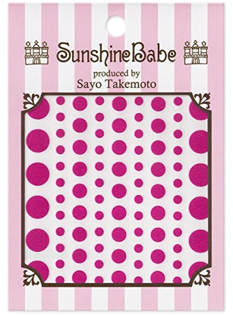 ゴム地域のオフサンシャインベビー ジェルネイル 武本小夜のネイルシール Sayo Style ドット mix ピンク