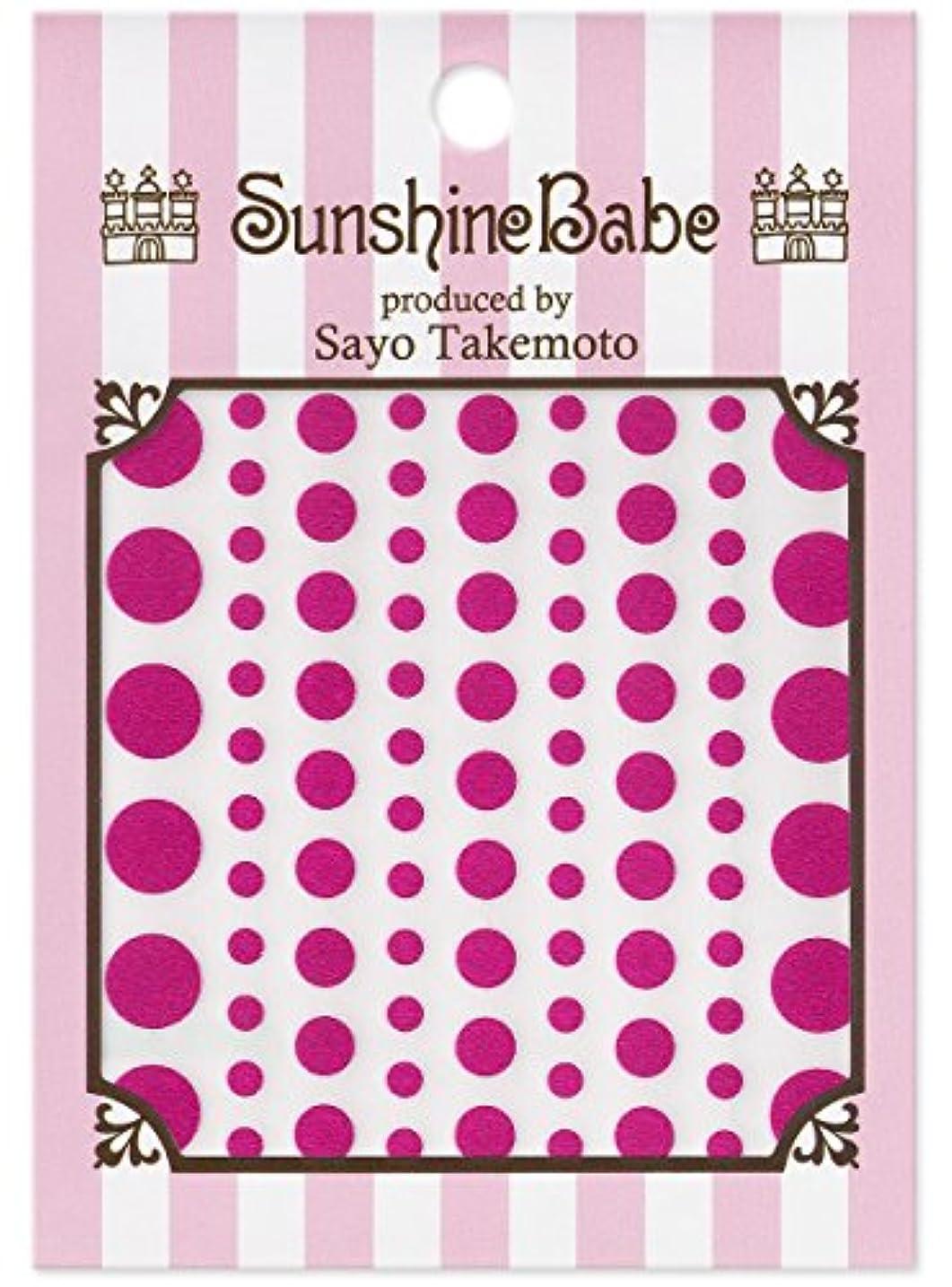 納税者まろやかなコミュニケーションサンシャインベビー ジェルネイル 武本小夜のネイルシール Sayo Style ドット mix ピンク