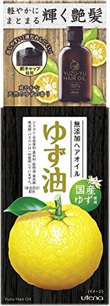 【ウテナ】ゆず油 無添加ヘアオイル 60ml ×10個セット