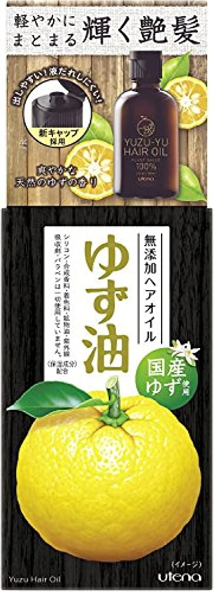 個性高くプリーツ【ウテナ】ゆず油 無添加ヘアオイル 60ml ×3個セット