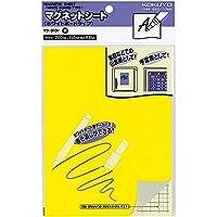 (まとめ買い)コクヨ マグネットシート ホワイトボードタイプ 黄 マク-310Y 【×5】