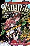 Tsubasa: RESERVoir CHRoNiCLE (Tsubasa Reservoir Chronicle)