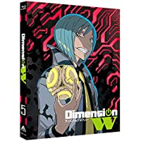 Dimension W (特装限定版) 5