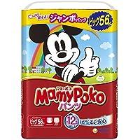 【パンツ ビッグサイズ】マミーポコパンツ (12~22kg)56枚