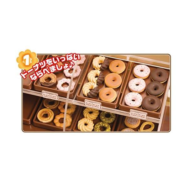 リカちゃん ドーナツいっぱい ミスタードーナツ...の紹介画像5