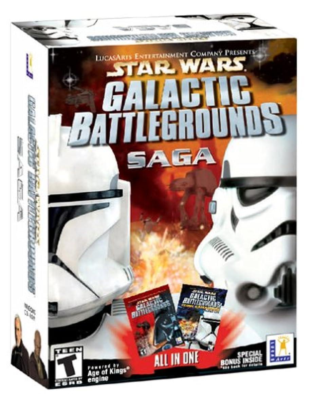 樹皮ばかげている形式Star Wars Galactic Battlegrounds Saga (輸入版)
