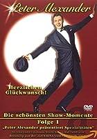 Herzlichen Gluckwunsch! Die Schonsten [DVD] [Import]