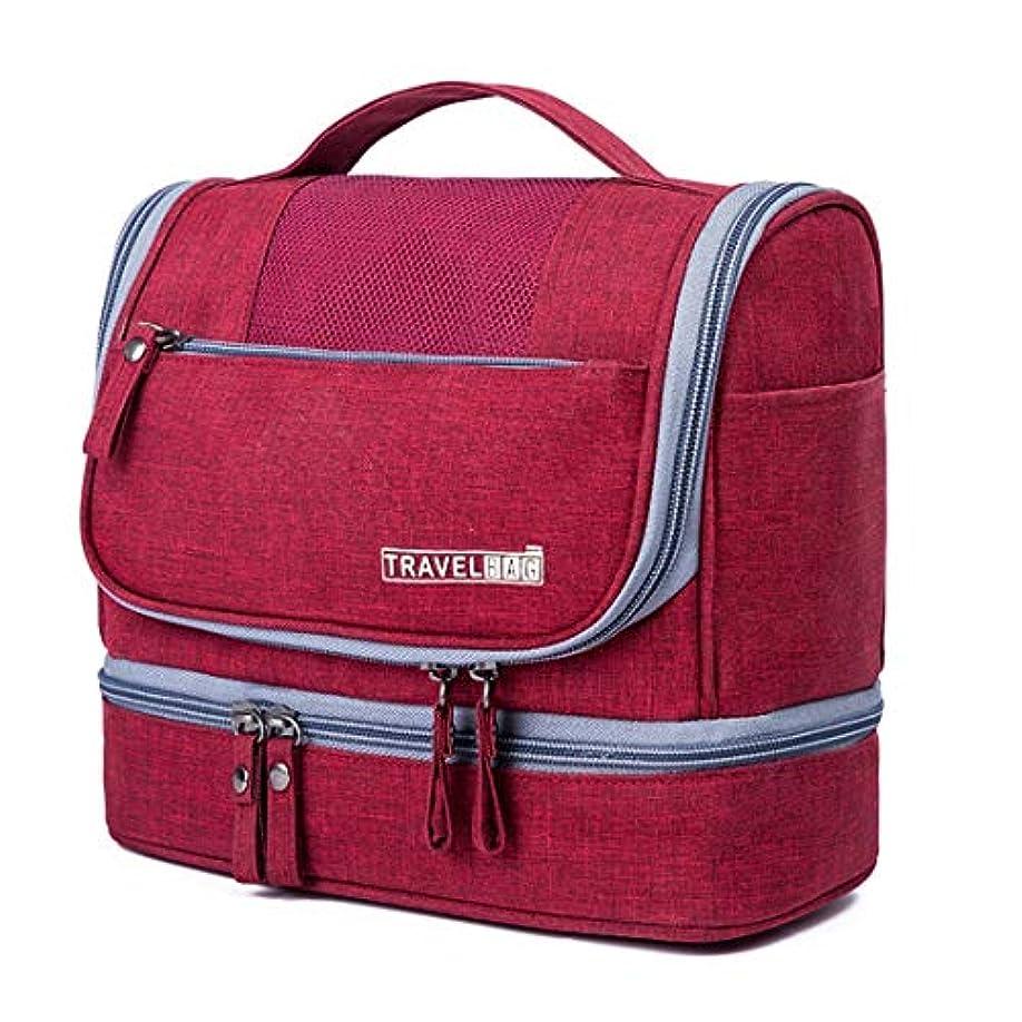 騒乱ラベ匹敵しますJiabei 旅行はトイレタリーバッグは、男性と女性の女性のための余分なフックでアップウォッシュバッグトイレタリーオーガナイザーシェービングバッグを作るハンギング、防水 (色 : レッド)