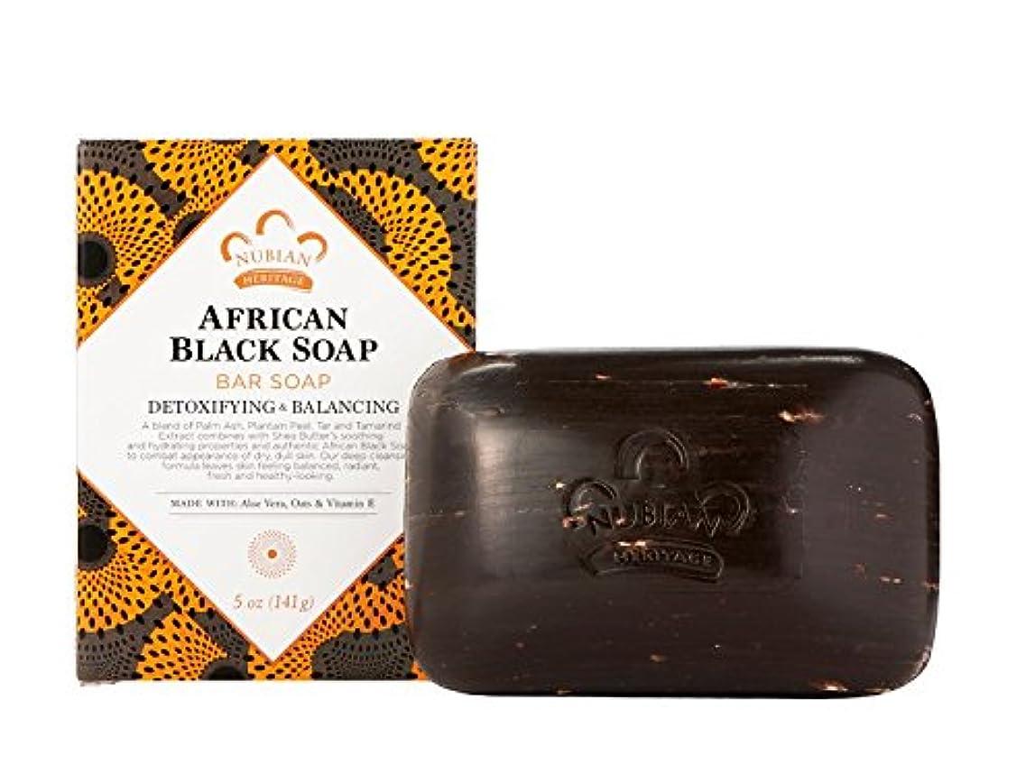 拒絶する集計製品Nubian Heritage ヌビアアフリカンブラックソープ - 3パック