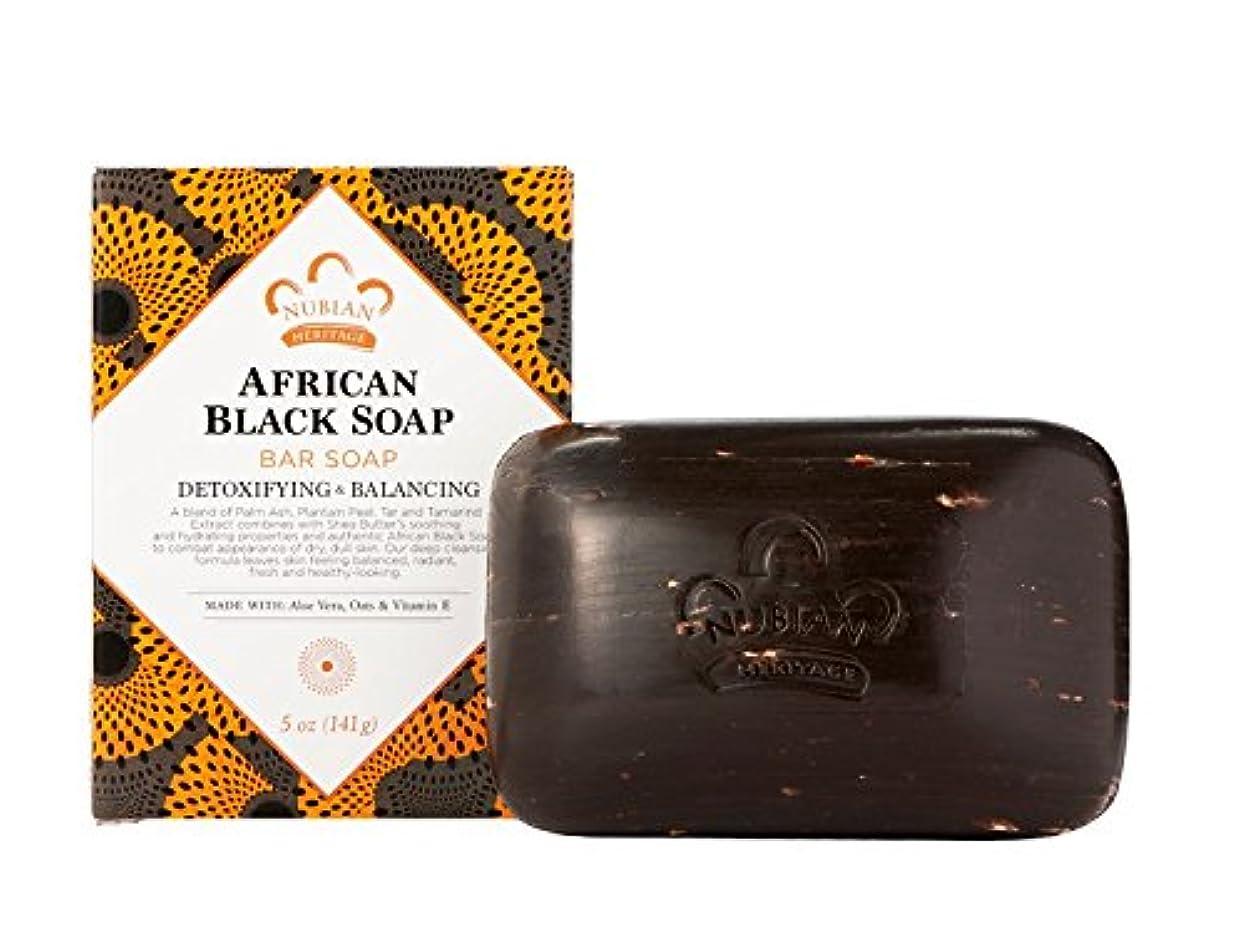 セットする突き出すお酒Nubian Heritage ヌビアアフリカンブラックソープ - 3パック