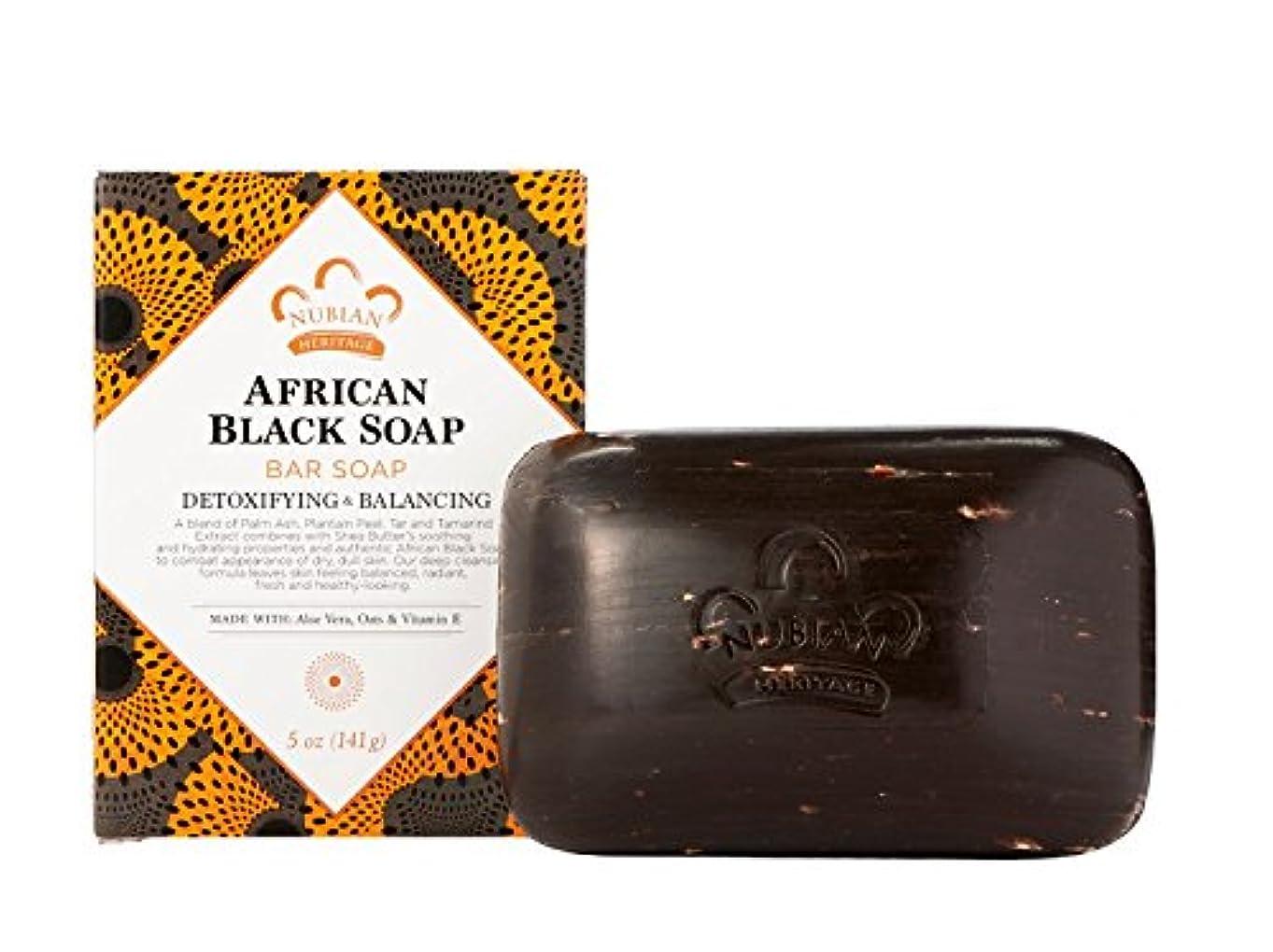 裕福な許容あらゆる種類のNubian Heritage ヌビアアフリカンブラックソープ - 3パック