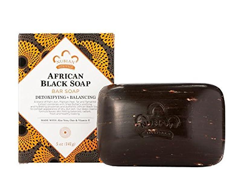 アフリカ旅行者フィードオンNubian Heritage ヌビアアフリカンブラックソープ - 3パック