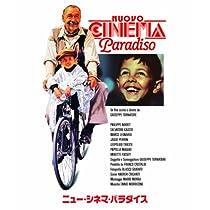 ニュー・シネマ・パラダイス [Blu-ray]