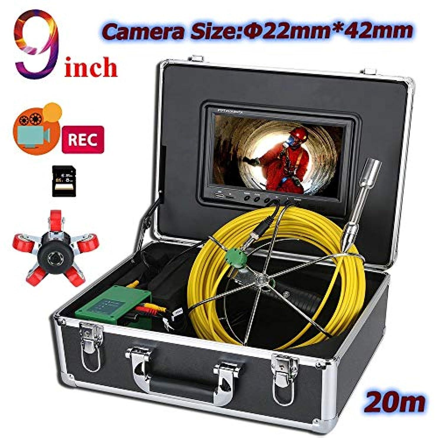望まない思春期マイルストーン9インチDVR 22 mmパイプ検査ビデオカメラIP68防水排水管下水道検査カメラシステム1000 TVLカメラ付き6W LEDライト,20M