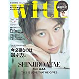 with 2019年 10 月号 [雑誌]: with 増刊