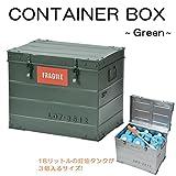 収納ボックス 収納ケース 屋外収納 灯油タンク18L×3個 多目的収納BOX コンテナボックス グリーン 大容量