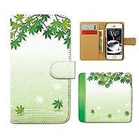 (ティアラ) Tiara AQUOS SERIE SHV34 スマホケース 手帳型 和柄 手帳ケース カバー 和風柄 日本 紅葉 着物 伝統 F0275020088603