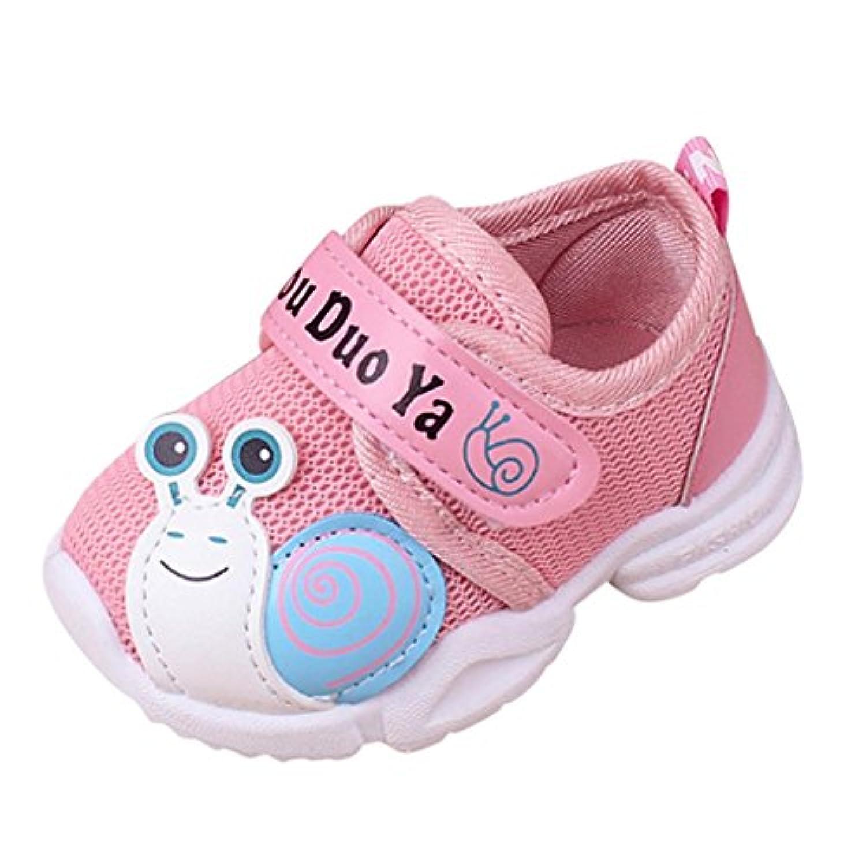 Vacally 子供 メッシュガーゼ 子供用スポーツシューズ ワイルド 印刷 カタツムリ ノンスリップ ファッション かわいい マジックスティック sports shoes