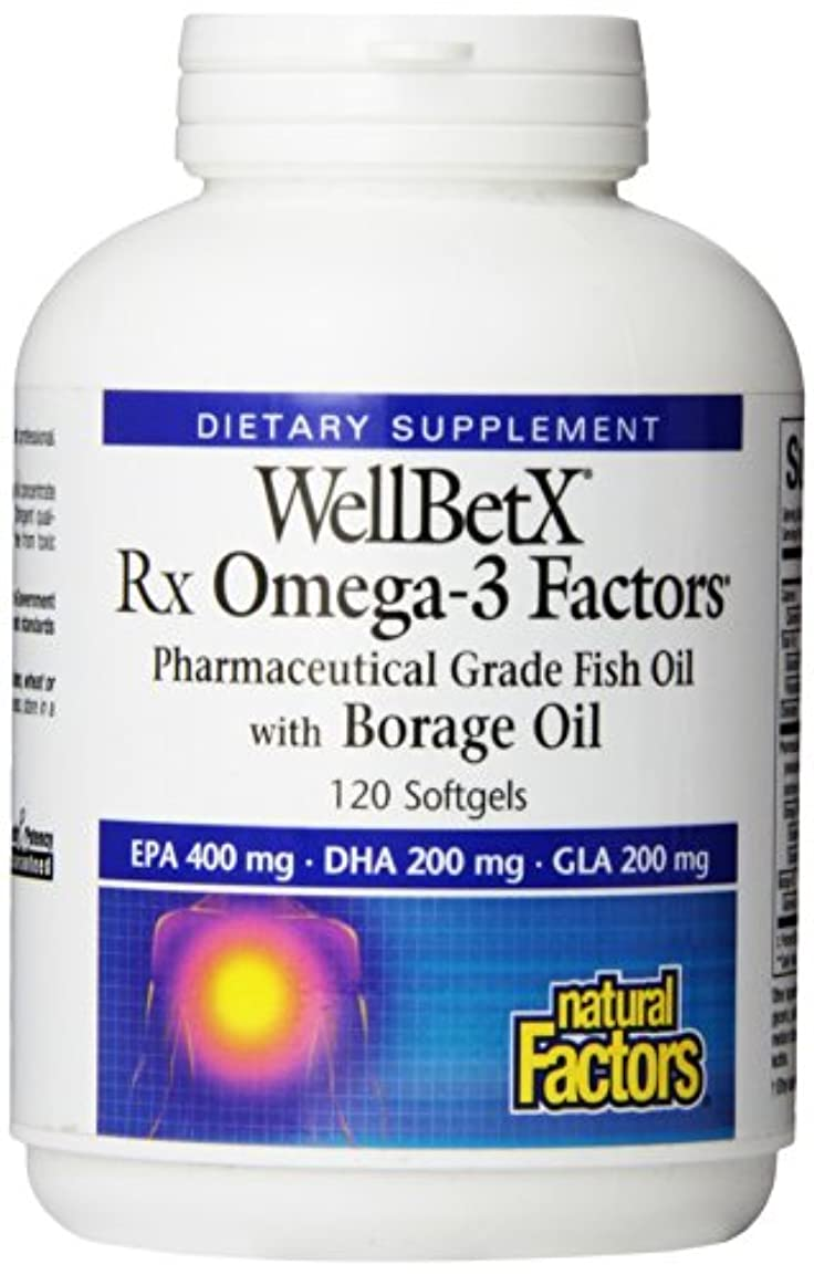 九看板バイアスNatural Factors - WellBetX Rx Omega-3 Factors with Borage Oil - 120 softgel  ボラージオイル ~海外直送品~