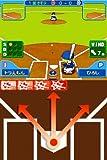 「ドラベース ドラマチック・スタジアム ドラえもん超野球外伝」の関連画像
