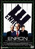 エンロン 巨大企業はいかにして崩壊したのか?