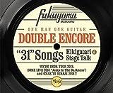 DOUBLE ENCORE(初回限定盤DVD)(4CD+DVD付)