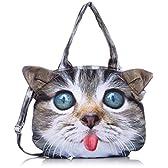 [エイディア] adia 【2WAY アニマルフォトプリントバッグ Lサイズ】リアルプリント 猫 ネコ キャット 顔バッグ BAG  かばん カバン バッグ 鞄 がま口 ショルダー トート 動物 ハンドバッグ 猫顔  顔 三毛猫 猫好き かわいい 大きい  ペット インパクト 905-C ベロ(L) (ベロ)