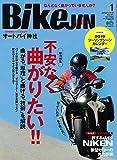 BikeJIN/培倶人(バイクジン) 2019年1月号 Vol.191[雑誌]