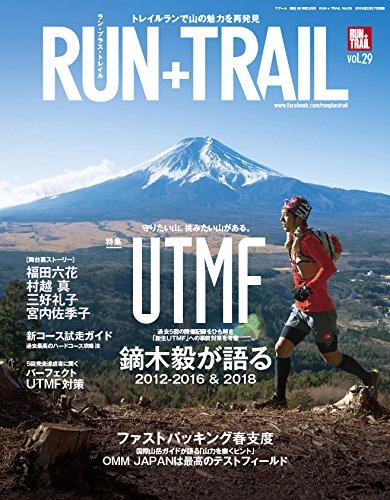 RUN+TRAIL - ランプラストレイル - Vol.29