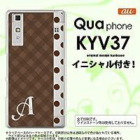 KYV37 スマホケース Qua phone ケース キュア フォン イニシャル チェック・ドット 茶 nk-kyv37-1525ini E