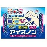 愛犬用アイスノン レギュラー レギュラーサイズ