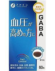 ファイン 機能性表示食品 GABA 27g(450mg×60粒)