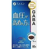 ファイン GABA 27g(450mg×60粒) [機能性表示食品]