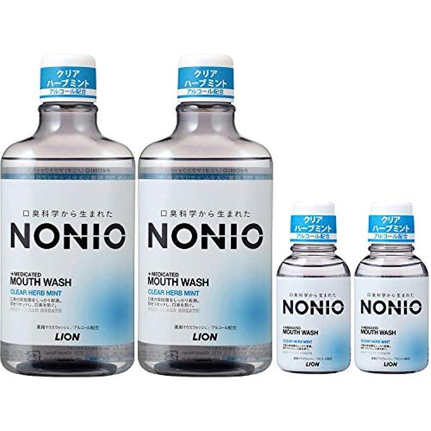 嫌い絶対に付属品[医薬部外品]NONIO マウスウォッシュ クリアハーブミント 600ml×2個 洗口液+ミニリンス80ml×2個