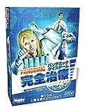 パンデミック:完全治療(ザ・キュア) (Pandemic: The Cure) 日本語版 ボードゲーム