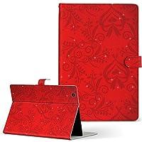 タブレット 手帳型 タブレットケース タブレットカバー カバー レザー ケース 手帳タイプ フリップ ダイアリー 二つ折り 革 001585 iPad Air Apple アップル iPad アイパッド iPadAir