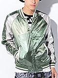 グリーン M (ベストマート)BestMart サテン スカジャン 刺繍なし メンズ おしゃれ シンプル 無地 ブルゾン 横須賀 ヨコスカジャン 東洋 ナイロン ma-1 エムエーワン ショート丈 ノーカラー ジャケット ノーカラージャケット ノーカラーブルゾン スタジャン スカブルゾン 621970-005-306