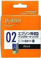 プレジール 互換インクカートリッジ EPSON ブラック IC1BK02 PLE-E02B