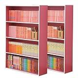 山善(YAMAZEN) (2個組)マンガぴったり本棚カラーボックス CMCR-9060(PI)*2 ピンク
