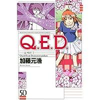 Q.E.D.―証明終了―(50) (月刊少年マガジンコミックス)