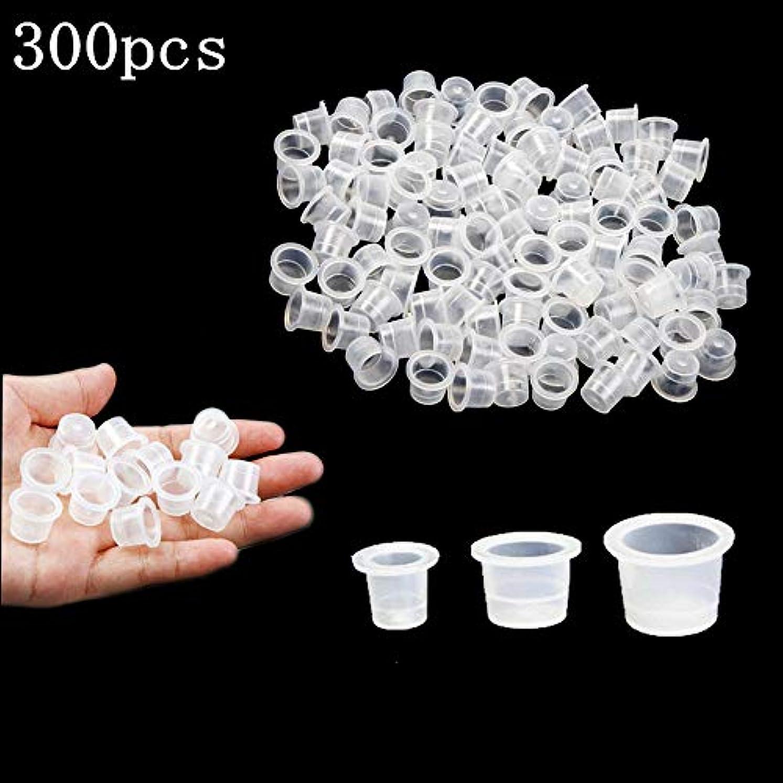 ピンク階下盗難Kingsie インクキャップ 300個セット タトゥーインクカップ 使い捨て ホワイト 半透明 S/M/L
