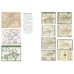 インフォグラフィックスの潮流: 情報と図解の近代史
